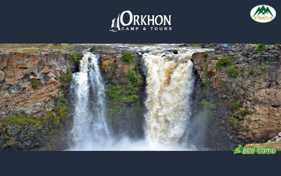 Orkhon waterfall